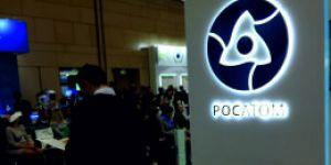 Участие в Международном форуме-диалоге и выставке «АтомЭко 2017»