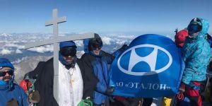 Флаг АО «Эталон» на вершине Эльбруса
